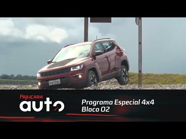 Pajuçara Auto: Programa especial 4x4 - Bloco 02