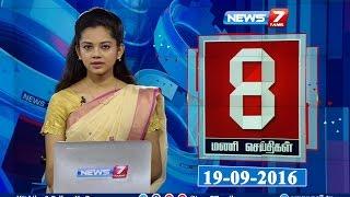 News @ 8 PM | News7 Tamil | 19/09/2016