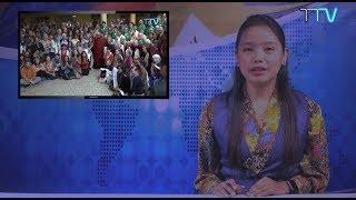 Tibet This Week - 20 April, 2018