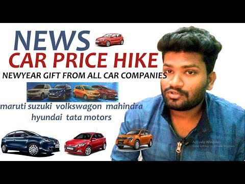 NEWS | CAR PRICE HIKE | CAR K DAAM ME BADHOTRI | FROM JANUARY 2018