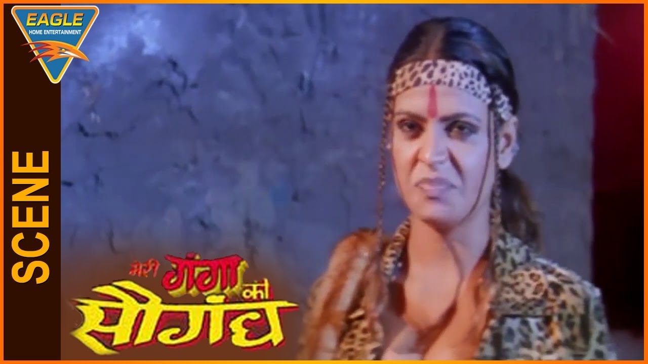 Showtimes of Meri Ganga Ki Saugandh