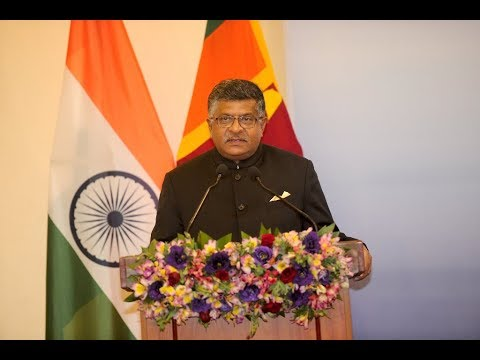 Lakshman Kadirgamar Memorial Lecture by Minister of Law & Justice and Electronics & IT of India