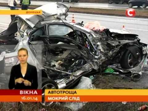 Под Донецком «Лексус» протаранил скорую: двое погибших - Вікна-новини - 16.01.2014