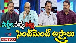 Debate Over War Of Words Between Political Leaders In Telangana   News Scan With Vijay   TV5 News