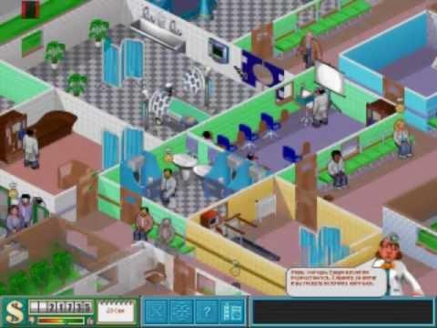 Скачать Игру Госпиталь 1997 Через Торрент - фото 10