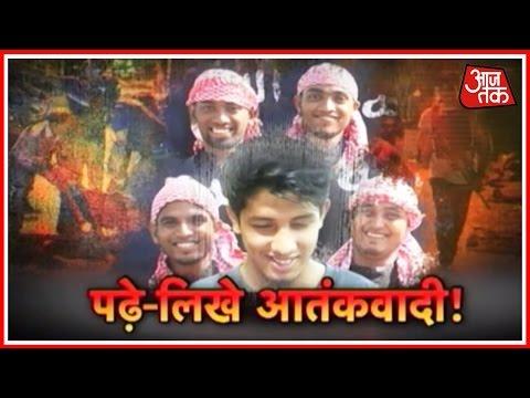 Dhaka ISIS Terrorists