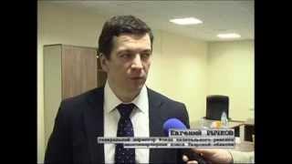 Фонд капитального ремонта многоквартирных домов Тверской области