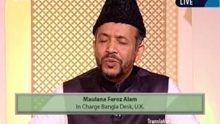 Bengali Shotter Shondhane 26th January 2014 - Islam Ahmadiyya - The Truth
