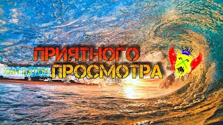 Стрим  / Развлекаюсь :-) / Escape From Tarkov / Побег из Таркова / #EscapeFromTarkov