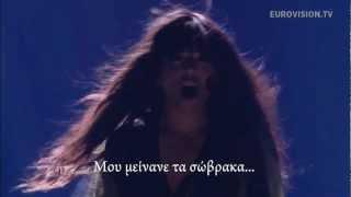 Loreen - Euphoria (Greek Parody)