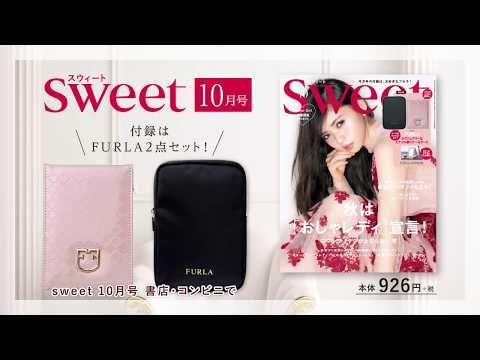 乃木坂46 Sweet CM スチル画像。CM動画を再生できます。