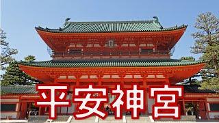 前半は、春の桜の平安神宮で華やか、後半は冬の雪の神苑で幻想的です。 ...