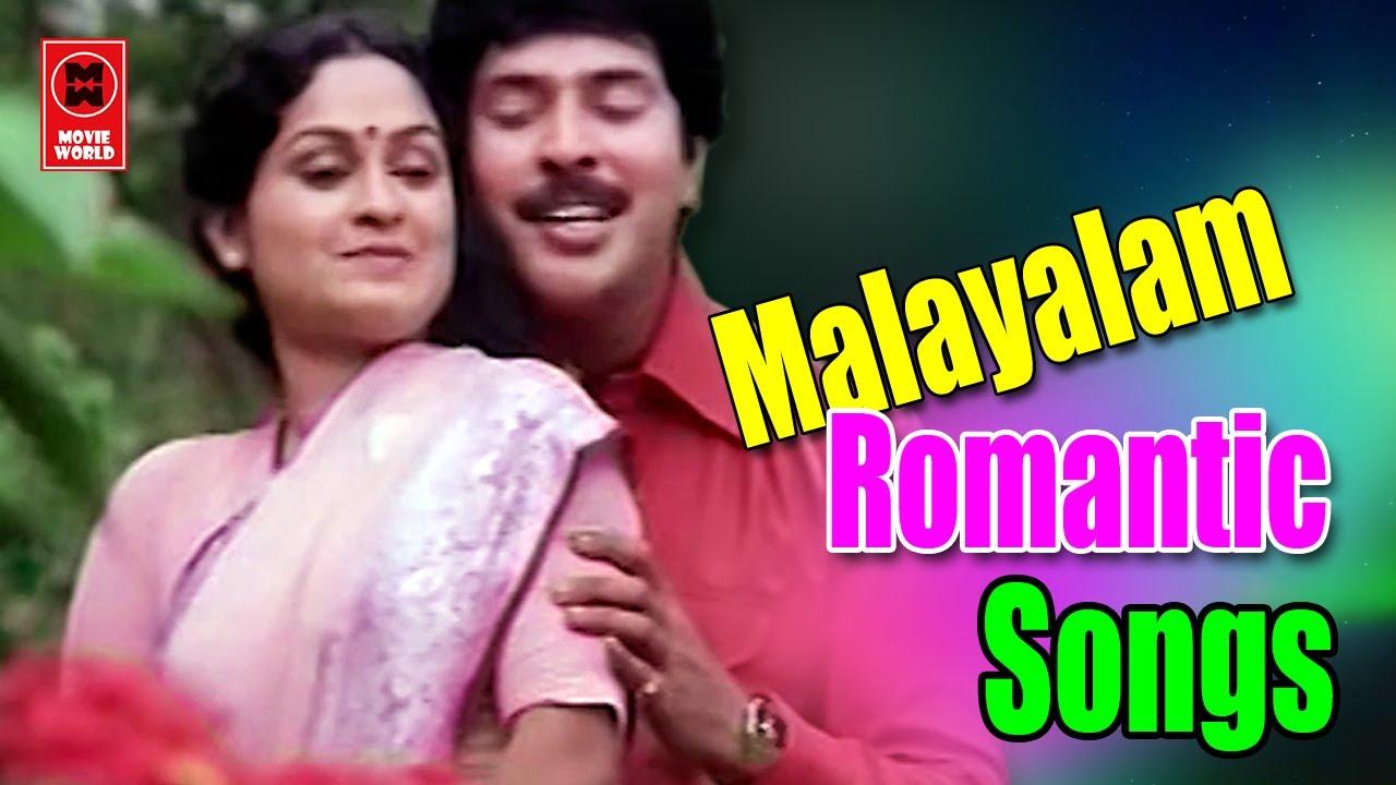 മലയാളത്തിലെ പഴയകാല ഹിറ്റ് പാട്ടുകൾ | Evergreen Malayalam Songs | Super Hit Malayalam Film Songs