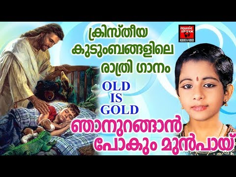 christian devotional songs malayalam 2018 old is gold adoration holy mass visudha kurbana novena bible convention christian catholic songs live rosary kontha friday saturday testimonials miracles jesus   adoration holy mass visudha kurbana novena bible convention christian catholic songs live rosary kontha friday saturday testimonials miracles jesus