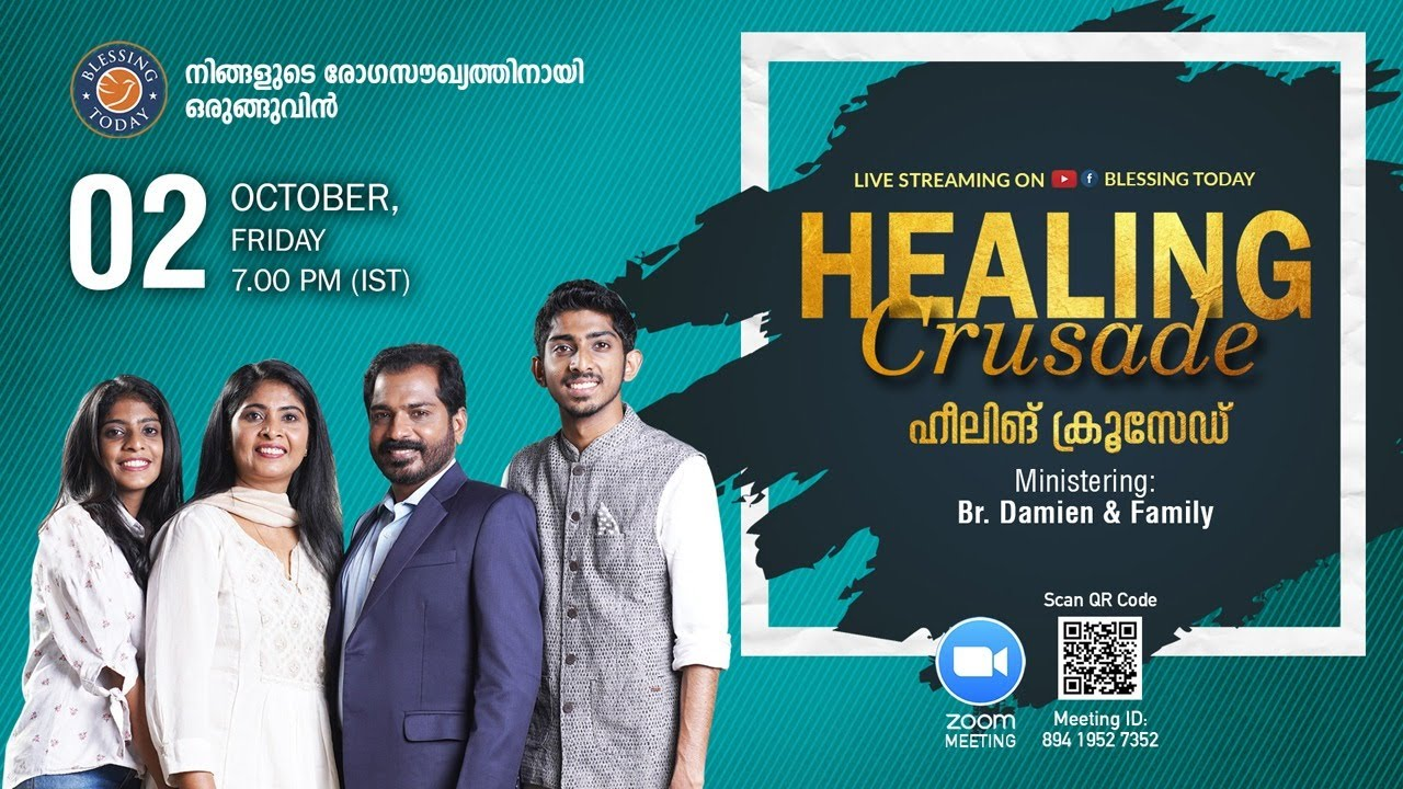 Download ZOOM LIVE Healing Prayer Service 🅷🅴🅰🅻🅸🅽🅶  🅲🆁🆄🆂🅰🅳🅴 with Pastor Damien Antony (02 Oct 2020)