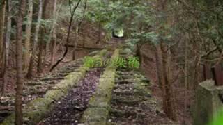愛宕山鉄道 鋼索線