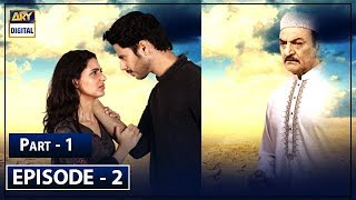 Mera Qasoor Episode 2 - Part 1 - 12th September 2019 - ARY Digital Drama