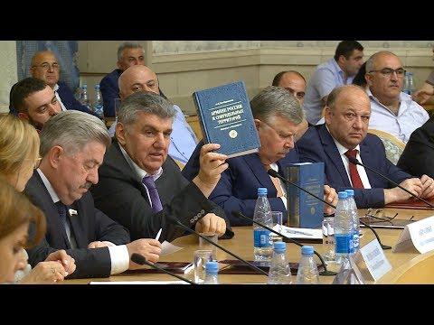 Соединяя усилия всех российских армян