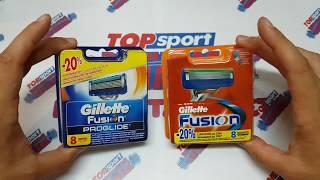 gillette fusion vs gillette fusion proglide лезвия какие отличия. обзор распаковка кассет для бритья