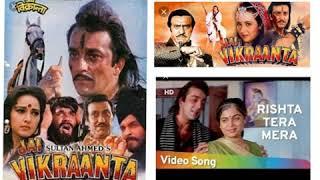 Jai vikraanta rishta tera mera- male full audio song with lyrics sanjay dutt & zeba bakhtiar