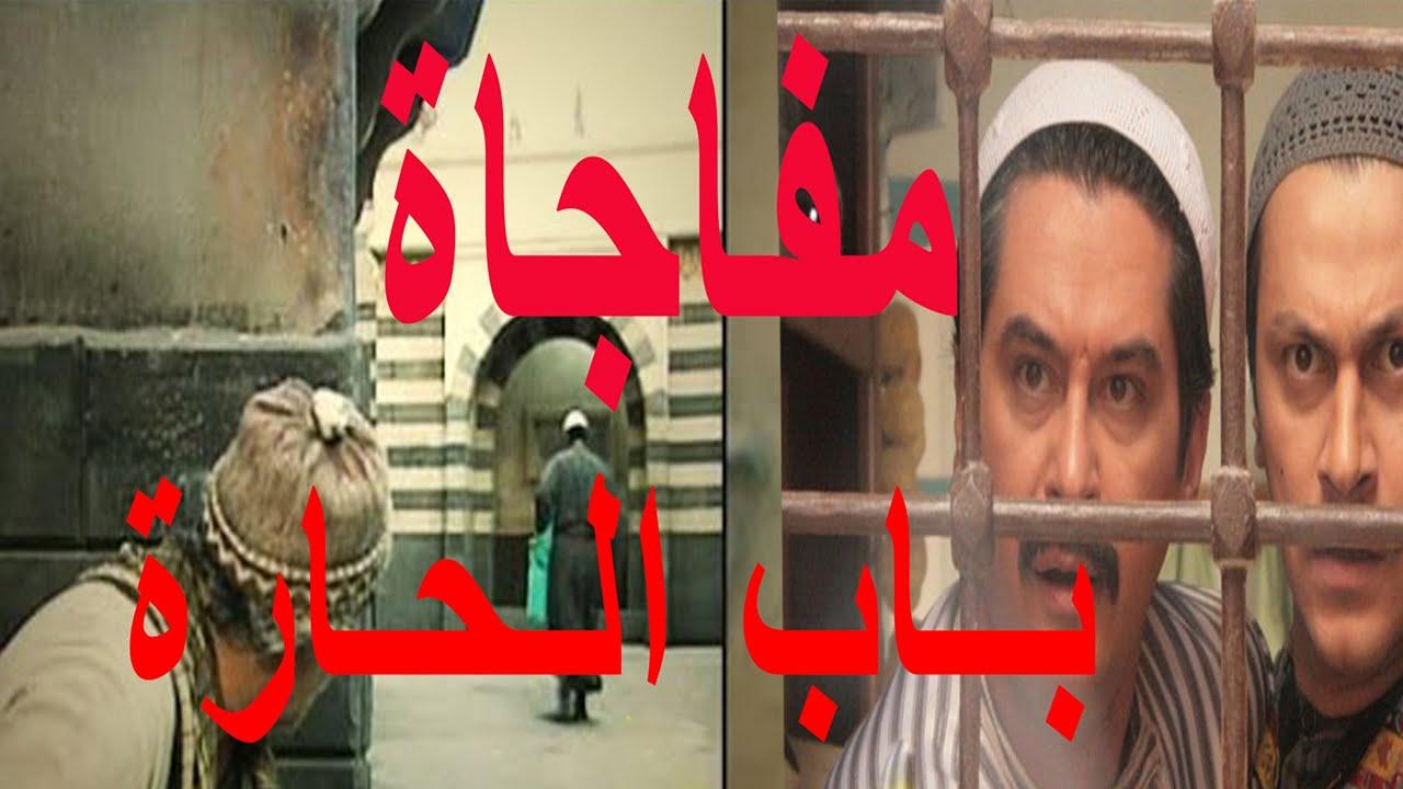 حقائق لاول مره عن مسلسل باب الحارة 2020   bab alhara