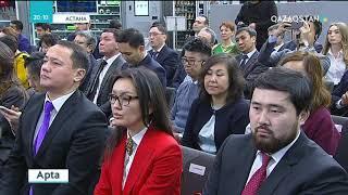 «Астана» ХҚО жемісі: «Қазатомөнеркәсіп» компаниясы акцияларын сатылымға шығарды