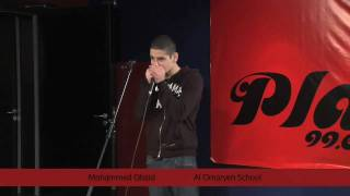Gambar cover Mohammed Obaid From Al Omaryeh School auditions for the Play 99.6 All Schools Talent Show