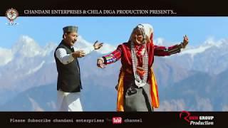 Latest Kumaoni Song ghaam chhaya le Singer Prahlad Mehra n Meena Rana