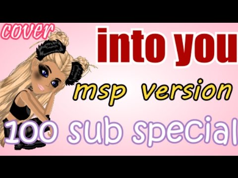 Into you  msp version {100 SUB SPECIAL} ~ COVER