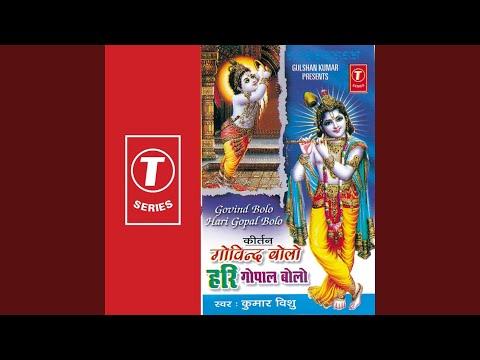 Nand Ghar Anand Bhaye Jai Kanhaiya Lal Ki