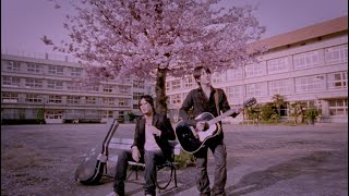 コブクロ「桜」