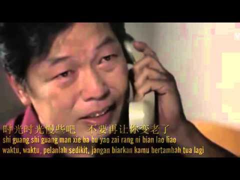 父亲  Fu qin indonesia translation