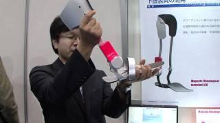 DigInfo - http://www.diginfo.tv 2010/9/30 橋本義肢製作 MR流体ブレー...