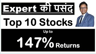 10 Best Stocks to invest in 2020 for Long Term in Market Crash 2020 (Expert's Choice)