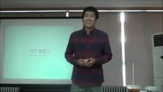 20131012 Talk To Me In Korean(lecture) HyunwooSun