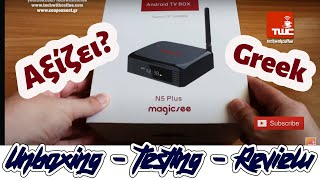 Magicsee n5 plus greek unboxing testing review | tv box android greek