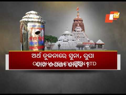 Gold, Silver Donations To Puri Srimandir Plummet, Indicates Report