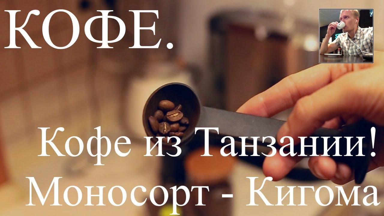 Жареный и зеленый кофе от torrefacto. Мы еженедельно обжариваем натуральный кофе и доставляем его свежим в любую точку страны. Гарантия – 30 дней. Бесплатная доставка по москве при заказе на сумму от 3000 рублей. Действуют накопительная программа и скидки. Подробная консультация по.
