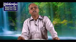 DAIVAMARGAM DOT 05 10 2018 B R PratapReddy