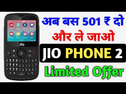 0f9806ce4 Reliance jio launched a new Jio phone 2 in just 501 ₹ only ...