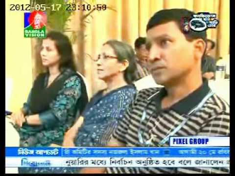 Economics of Tobacco & Tobacco Taxation_ Hotel Ruposhi Bangla_Bangla Vision_17/5/2012.DAT