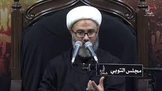 الشيخ مصطفى الموسى-  إستدلال قرآني على وجود الإمام المنتظر عجل الله فرجه