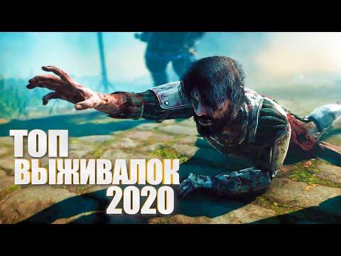 TOP-10 симуляторов выживания 2020