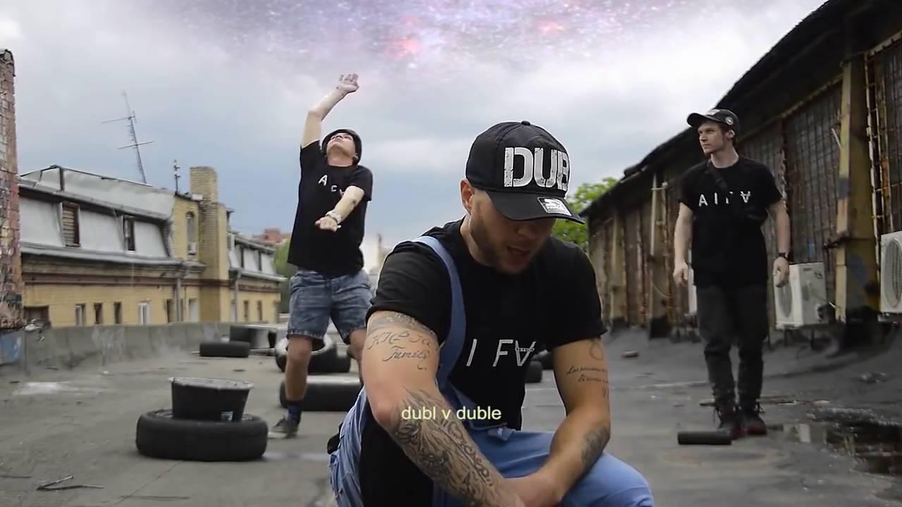 Клип песни патимейкер скачать
