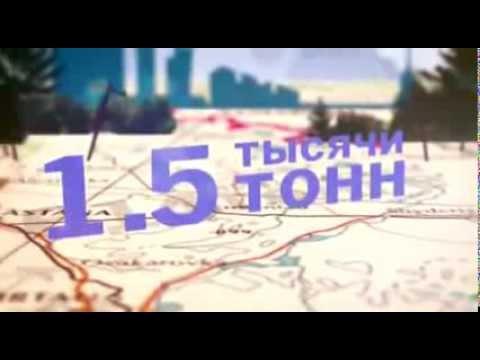 Степногорск  Большие города. Телеканал 24KZ