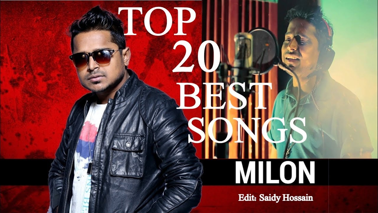 All Time Best  Songs Of MILON | Official | Bangla Super Hits Songs 2013 - 2017 Audio Jukebox