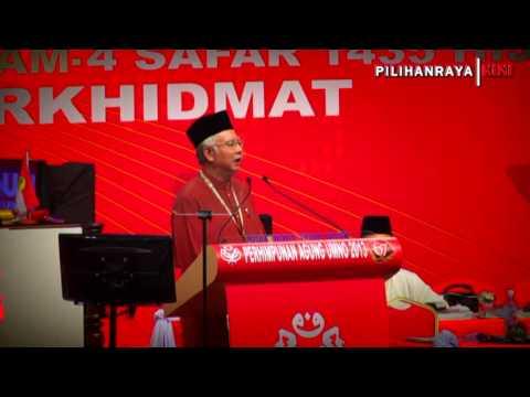 [#PAU2013] Ucapan Dasar Presiden UMNO, Dato' Sri Haji Mohammad Najib bin Tun Haji Abdul Razak