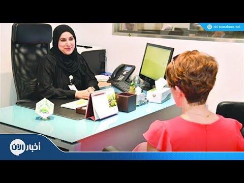 دبي تمدد اقامات المطلقات دون الحاجة لكفيل  - نشر قبل 3 ساعة