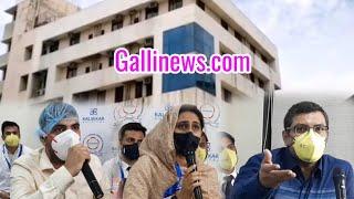 Lagatar Patient Ki Ho Rhi Death Ke Baad Apni Chavi Sudharne Me Laga Mumbra Kalsekar Hospital