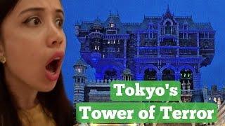 Tokyo's Tower of Terror   TOKYO DISNEY TRIP